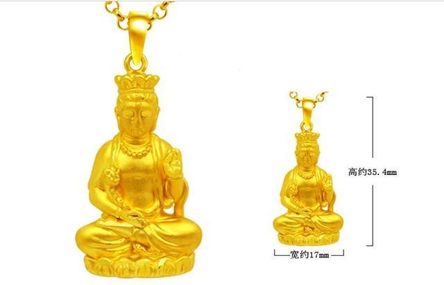 Cadeau du nouvel an 3D pendentifs en or dur année propice de la chèvre bouddha Samantabhadra natal zodiaque serpents bouddha dor