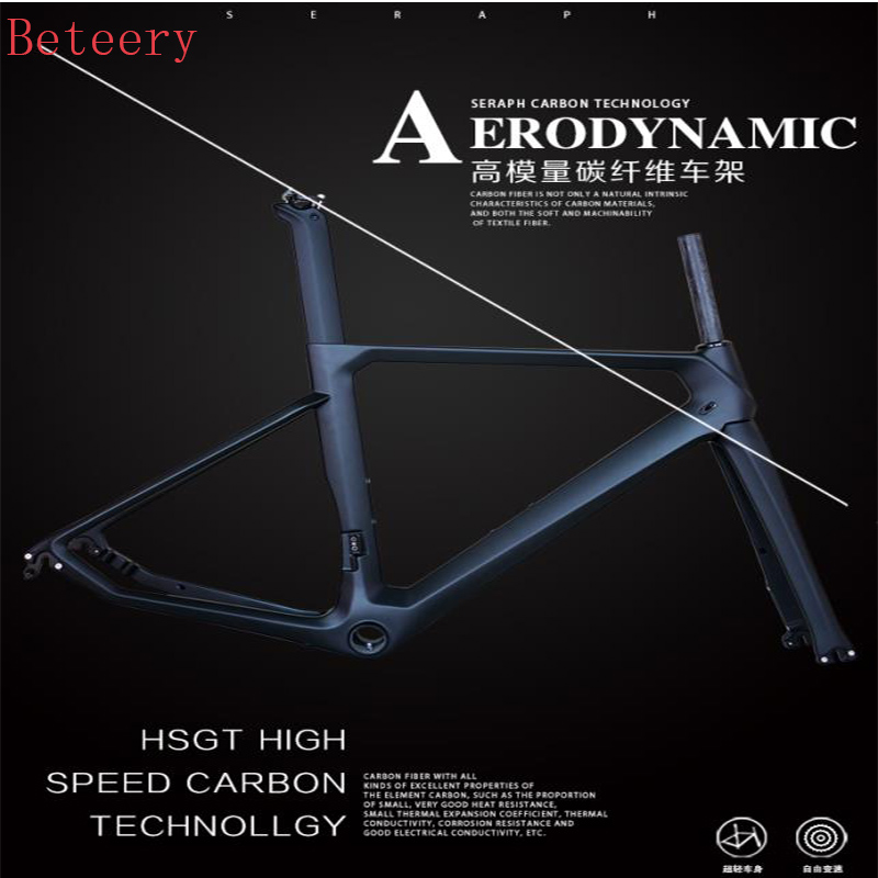 High Quality New Modle  Beteery Store  Full Carbon Time Trial Bike  700c Specialty Tt Carbon Bike Frame Set   Modle Be-008