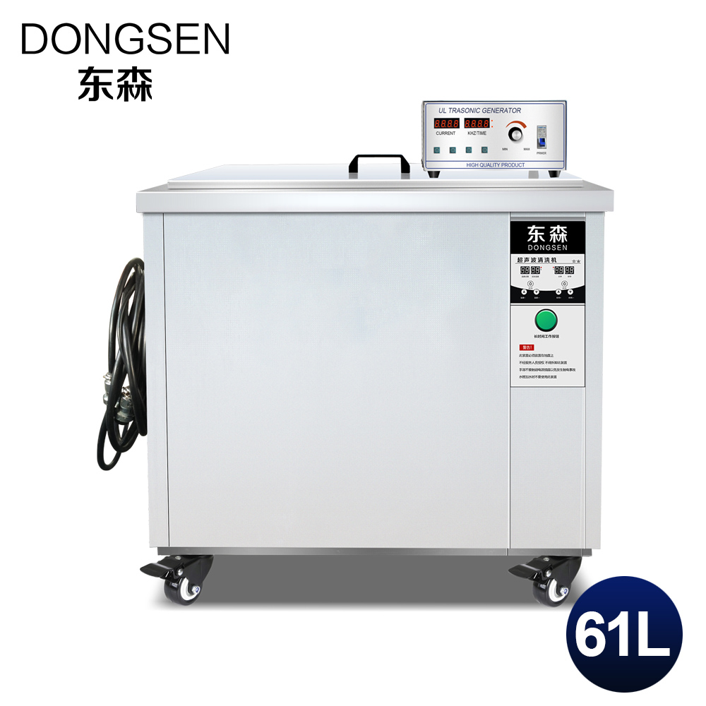 Digital Ultrasonic Cleaner 61L Power Timer Heat Adjustment Motherboard Engine Car Parts Oil Rust Circuit Board Ultrasound Bath