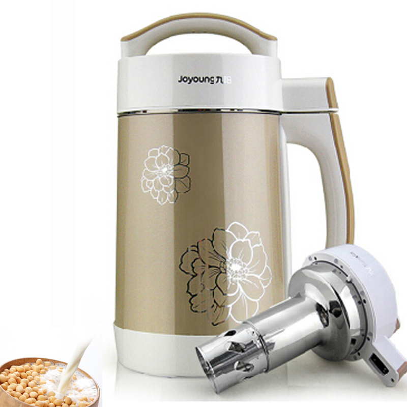 Household Soybean Milk Machine Intelligent Soymilk Juicing Machine Multifunctional Automatic Juicer Machine  DJ13B-C85SGHousehold Soybean Milk Machine Intelligent Soymilk Juicing Machine Multifunctional Automatic Juicer Machine  DJ13B-C85SG