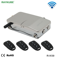 RAYKUBE Wireless Electronic Lock With Remote Control Keys Opening Invisible Intelligent Lock Wireless Keyless Door Lock R W39