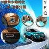 ABS Chrome Conversion Front Rear Fog Box Fog Lamp Cover For 2016 Suzuki Vitara