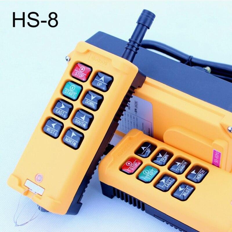HS-8 8 keys industrial remote controller switch 2 transmitter + 1 receiver Crane Transmitter DC 24v литой диск replica bk 794 8 5x20 6x139 7 d106 2 et25 hs
