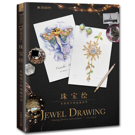 Jewelry Design Enthusiasts Drawing Painting Book Crystal Beautiful Color Pencil  Textbook Tutorial Sketch Book