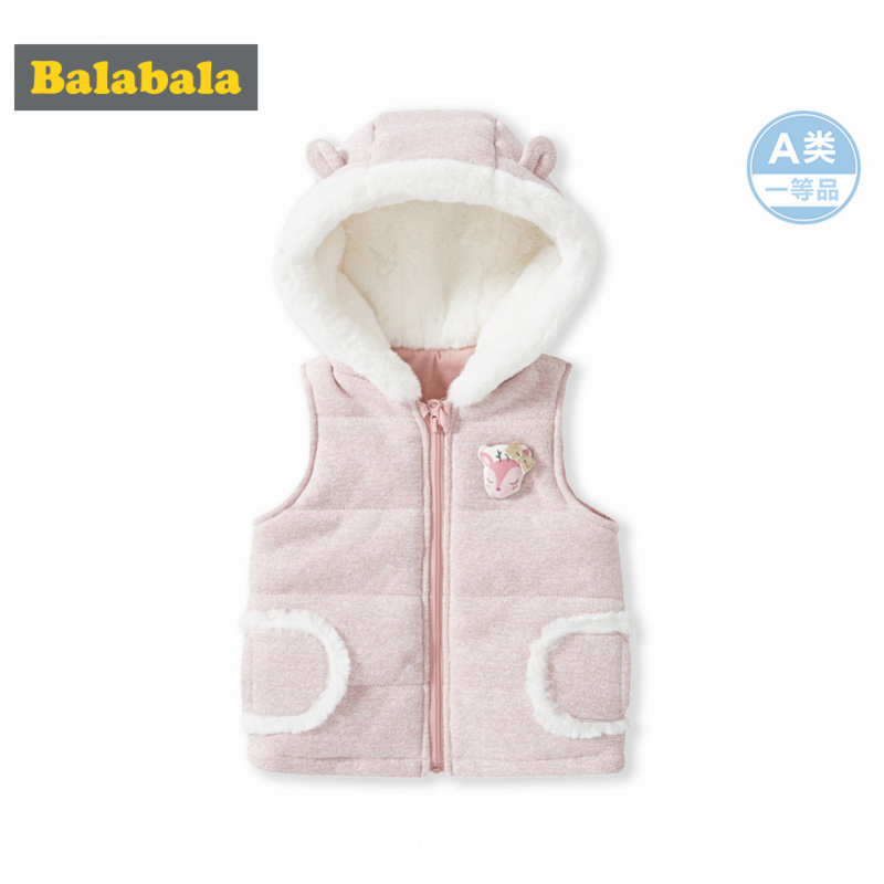Balabala Padded-Vest Pocket Critter Newborn Infant Baby-Girl-Boy Cotton Hooded with Faux-Fur-Lined