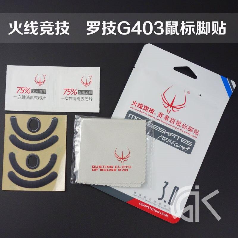 2 jogos/pacote jogos de linha direta originais nível concorrência mouse pés patins gildes para logitech g403 0.6mm espessura teflon