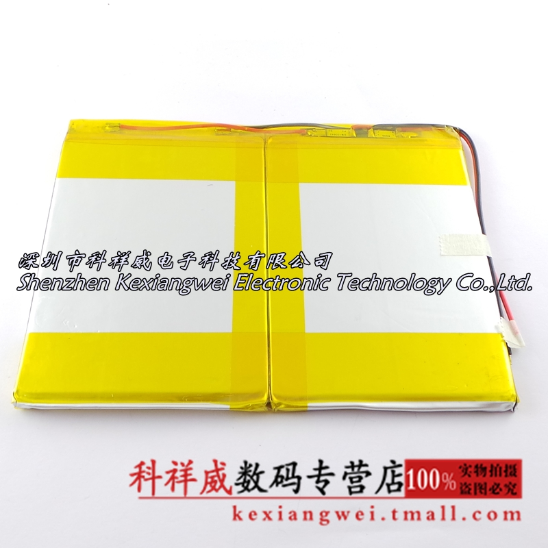 3.7V polymer lithium battery tablet battery width 100MM* long 140MM Rechargeable Li-ion Cell wholesale 504260 3 7v lithium polymer battery length 60 width 42 thickness 5mm