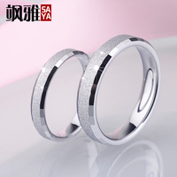 New Arrival Silver Color White Tungsten Ring For Couples In Wedding Brushed Surface Comfort Fit Band