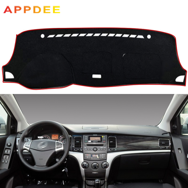 APPDEE Dashboard Cover DashMat Silicone For Ssangyong Korando 2011 2012 2013 Auto Dash Mat Non-Slip Sun Shade Dash Board Cover
