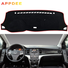 APPDEE Dashboard Cover DashMat Silicone For Ssangyong Korando 2011 2012 2013 Auto Dash Mat Non Slip Sun Shade Dash Board Cover