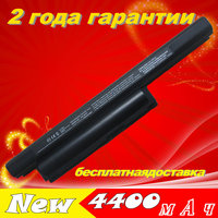 6Cells Laptop Battery For SONY BPS22 VGP BPS22 VGP BPL22 VGP BPS22A VGP BPS22 A VAIO