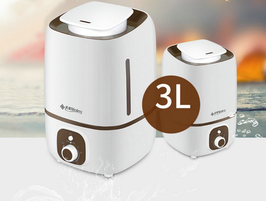 high quality 3l humidifier 220v low noise humidifier mini air conditioning humidifier 3L quiet bedroom humidifier humidifier home mute high capacity bedroom office air conditioning air purify aromatherapy machine