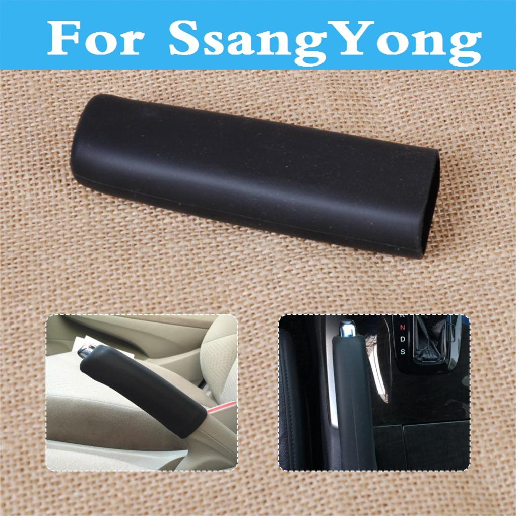 Handbrake Grip Car Anti Slip Parking Hand Brake Boot Cover For Ssangyong Kyron Actyon Chairman Korando Musso Nomad Rexton Tivoli