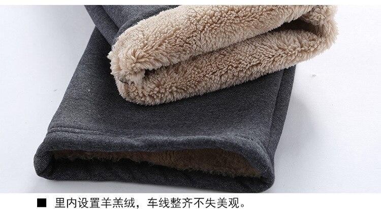 plus size L-8XL Winter pants sweatpants men joggers thicken lambskin velvet mens trousers warm casual cotton straight pants