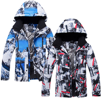 Men's Ski Suit Jacket Windproof and warm keeping Snowboarding Jacket Breathable Plus Size Sports Jacket For Outdoor ski jacket