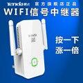 Orignal Tenda Router A301 Router inalámbrico Wireless Extender Expander Wifi amplificador de señal del repetidor mejorar AP recibir lanzamiento