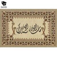 GenDIน้ำมันCanvsจิตรกรรมตกแต่งบ้านมุสลิมภาพจิตรกรรมฝาผนังศิลปะอัลเลาะห์คำพูดภาษาอาหรับตกแต่ง...