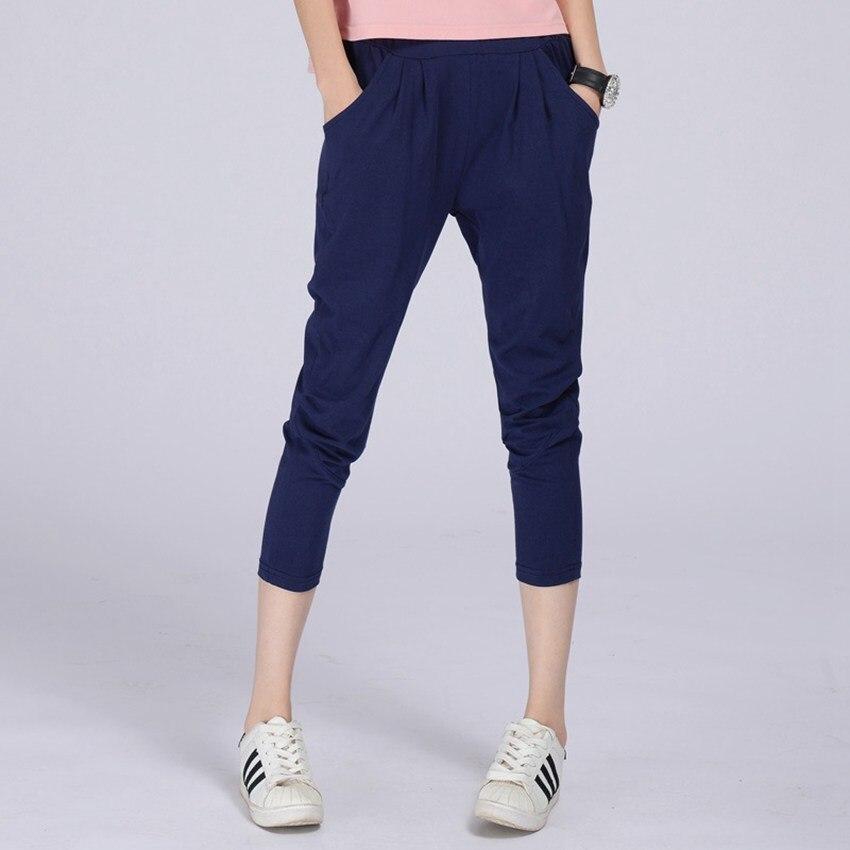 Peter NO.2 Store #1621 Korean 2017 Summer trousers Thin Harem pants women Plus size XXXL Loose sweatpants Casual Ladies trousers Sarouel femme