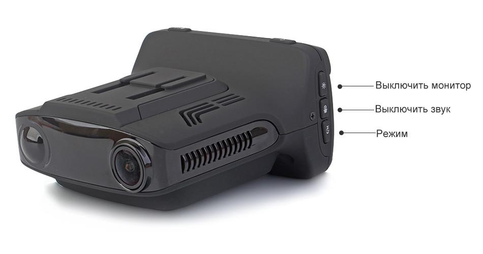 Car DVR Radar Detector