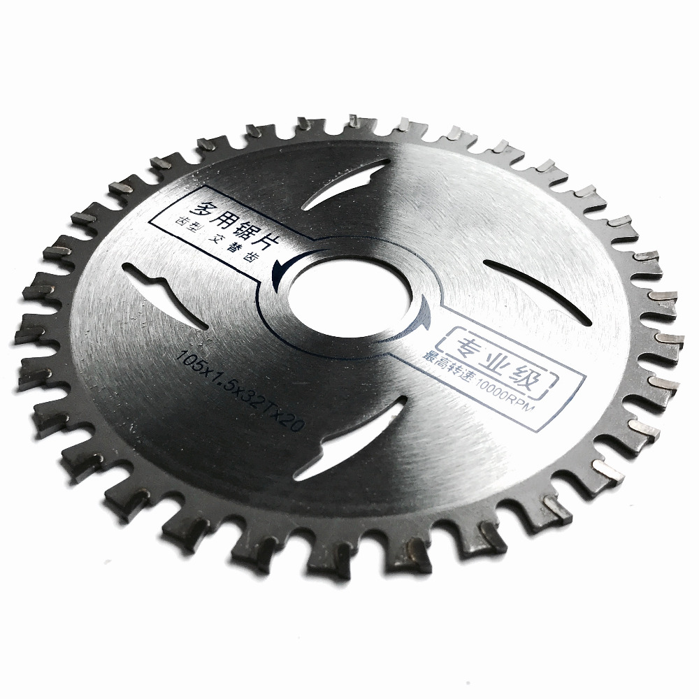 Free Shipping Of 1PC High Quality Aluminum Cutting Thin Kerf 105*1.5*20*32T TCT Saw Blade For Aluminum/iron Profile Cutting