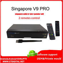 Actualizado desde V8 V9 pro singapur Oro singapur 2 mandos a distancia WIFI + cable de Singapur receptor de tv DVB-T2 y DVB-C v9 pro estrellas canales