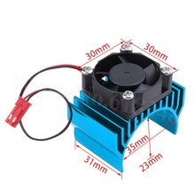 RC Motor Heatsink Electric For 540 550 3650 Size Motors Brushed Brushless Heat Sink With Cooling Fan