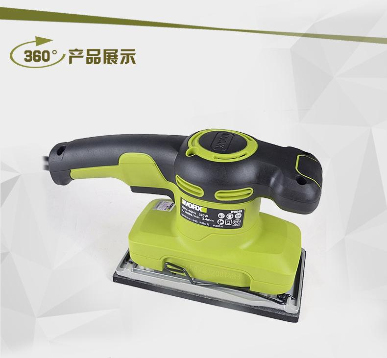 wu649 sander good quality export sander tool  to brazil at good price and fast delivery 900w car polisher tool at good price gs ce emc certified and export quality