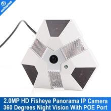 """1/2. 8 """"CCTV Cámara de 2MP CMOS Sensor de 360 Grados de Vista Panorámica de ojo de Pez POE 1080 P Cámara IP IR de La Visión Nocturna Con 5MP 1.7mm lente"""
