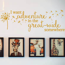 Buy Beauty And The Beast Wall Stickers And Get Free Shipping On