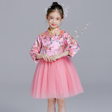Chinese Style Flower Girl Dress Pink Cheongsam Girls Long Sleeve Dresses Princess Reine Des Neiges New Arrival 2018 autumn new arrival girls chinese style cheongsam kids girls long sleeve crane print dresses surplice qipao clothes years