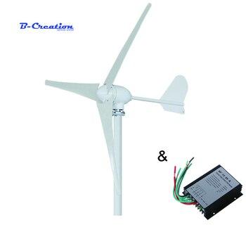 500 Вт 12 В/24 В/48 В 3/5 лезвия горизонтальный ветряной турбины генератор домашнего использования + домашнего использования 600 Вт водонепроницаем...