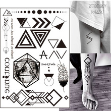 W07 1 Piece Geometric Tattoo With Triangle, Square, Planet, Semicolon,Lock Design Body Paint Waterproof Tattoos
