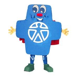 MASCOT The Blue Cross mascot costume custom sanitary napkin theme cosplay mascotte anime fancy dress carnival costume