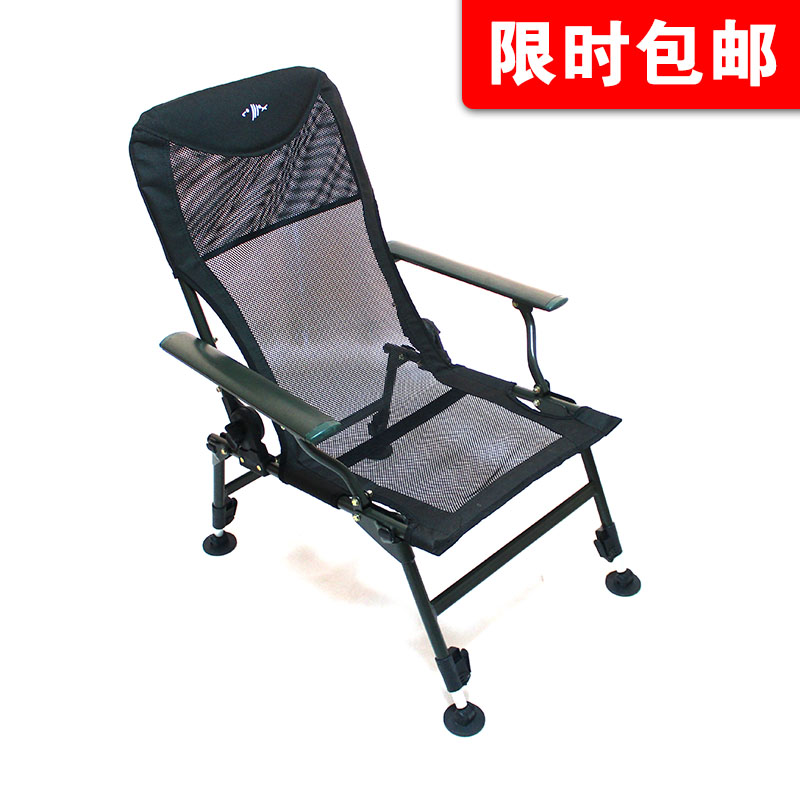 Aluminum folding chairs outdoor leisure chair camping portable car seat with backrest recliner director
