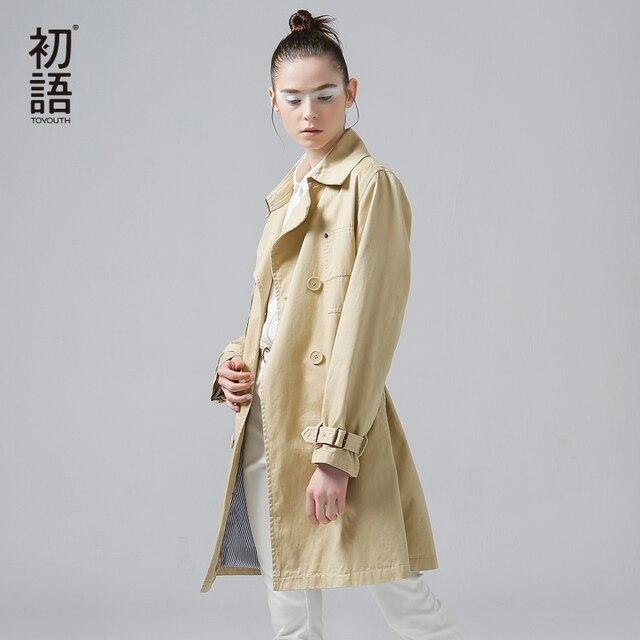 Toyouth Trench Coat For Women 2017 Europen Style Turn Down Collar Medium-long Windbreaker Outwear Coat
