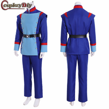 Cosplaydiy Elena of Avalor Prince Gabe Cosplay Outfits Costume Men Blue Suits Halloween Party Outfits Custom Made