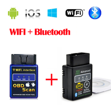2017 new Wi-Fi +bluetooth obd 2 CAN-bus interface ELM 327 OBD2 Scanner Support Android / IOS / PC  system Diagnostic Tool