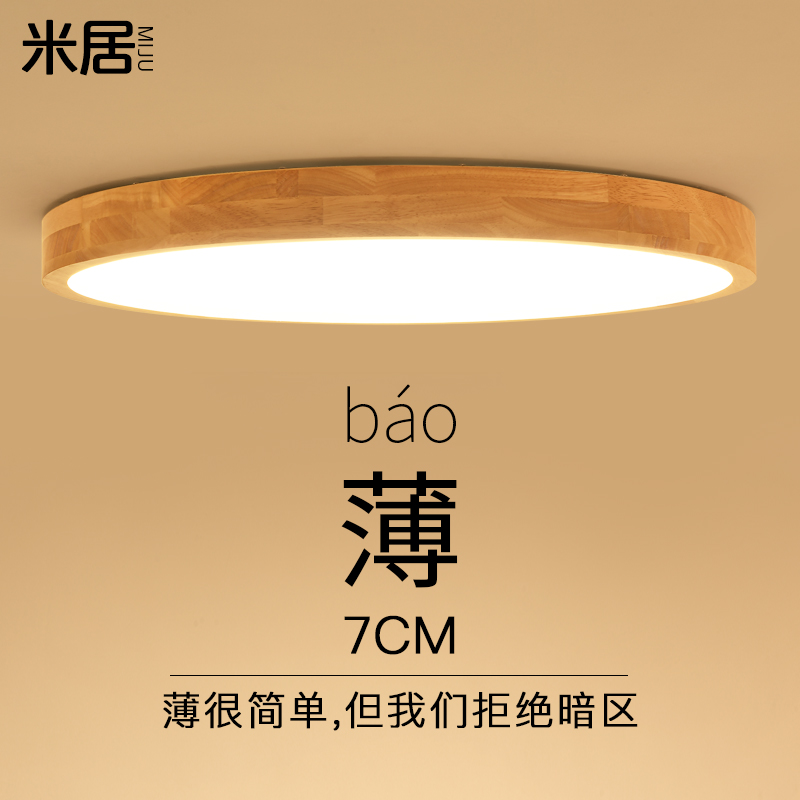 contracted and contemporary sitting room balcony room lamps and lanterns of real wood the Nordic bedroom light circle цены