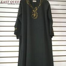 406b01f17d Popular Islamic Clothing in Indonesia-Buy Cheap Islamic Clothing in ...