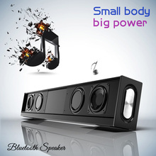 High-power 20W Sound Bar Dual-speaker Subwoofer Portable Column Bluetooth Speaker with FM Radio TF AUX 4500 mAh for TV Computer
