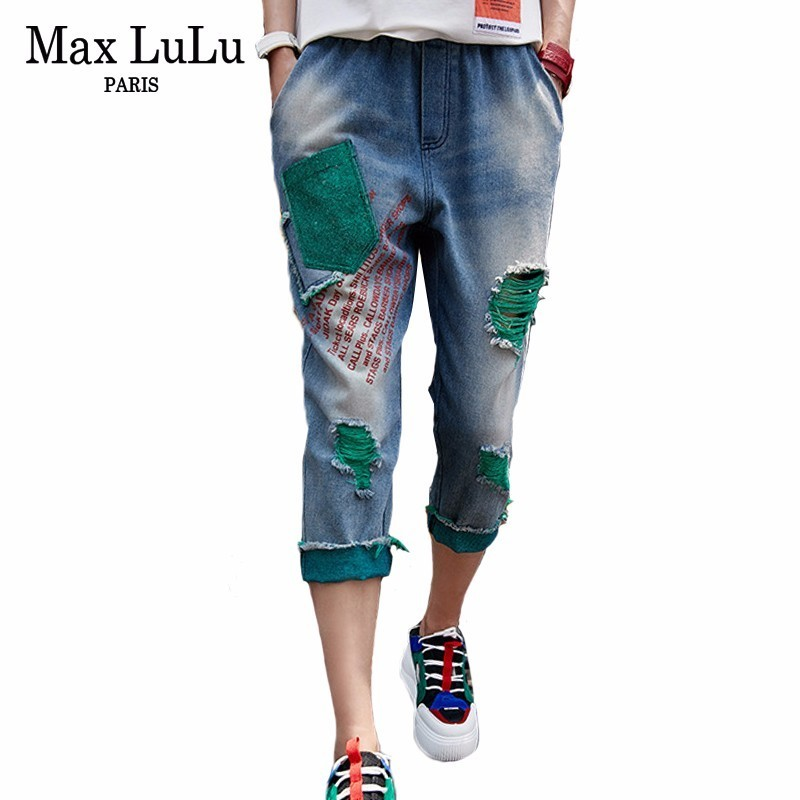 Max LuLu Korean Summer Fashion Ladies Holes Punk Harem Pants Womens Ripped Blue Jeans Vintage Elastic Denim Trousers Plus Size