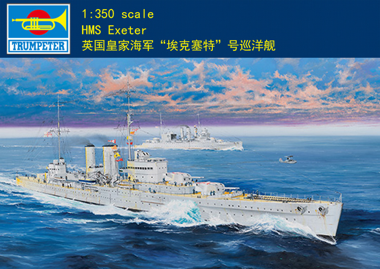Trumpeter 1 350 05350 Scale HMS Exeter Heavy Cruiser Military Assembly Model Kit