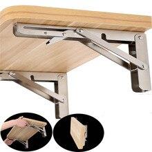 2 個 10 インチの長さ三角形折りたたみ角度ブラケット調整可能な壁が耐久ベアリング棚ブラケット Diy ホームテーブルベンチ