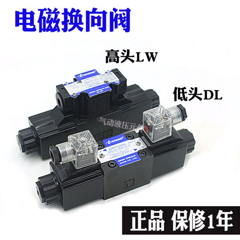 Directional Valve DSG-02-3C9 12VDC Valve parameters Make in CHINA New and original free shipping dsg 03 3c9 220v ac 1 8 solenoid operated directional control valve terminal box type plug in connector type