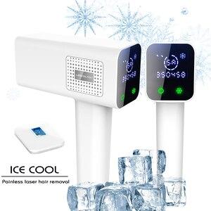 LESCOLTON Newest technology IC