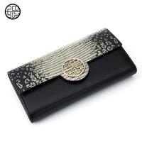 Pmsix China Vintage Mother Clutch Womens Wallets And Purses Large Clutch Wallet Alligator Long Banknote Evening