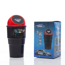 1PC Creative Car Trash Storage Bucket Mini Plastic Cars Garbage Cans Pressing Type Mounted Bins 3L 20*6.5*9CM