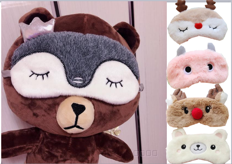 Plush Animal Eye Cover Sleeping Mask Eyepatch Bandage Blindfold Christmas Deer Winter Cartoon Nap Eye Shade Plush Sleeping Mask crown plush eye mask