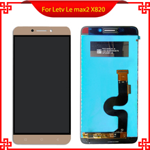 High Quality For Letv Le Max 2 lcd Display Touch Screen Panel For Le Max2 X820 Mobile Phone LCDs Free Tools