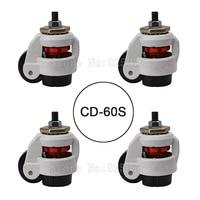 4PCS CD 60S Load Bearing 250kg Pcs Level Adjustment MC Nylon Wheel And Aluminum Pad Leveling